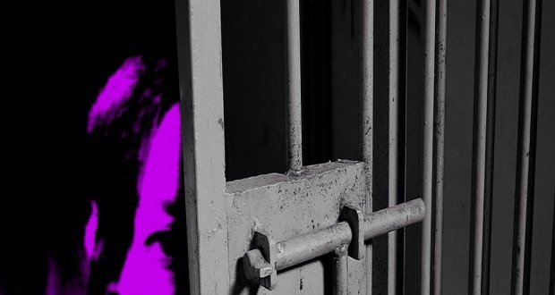 Guillermo González Betancourt  Asesino sin conciencia sin libertadcondicional.